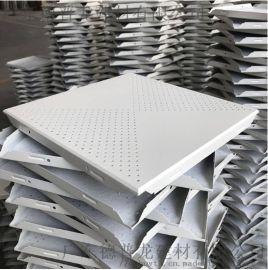 龙湖天宸微孔铝扣板 办公大楼300板微孔板天花