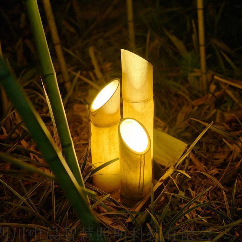 四川中晨 竹節燈 戶外防水草坪燈 景觀燈