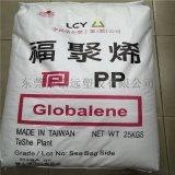 PP 8001挤出板PPR管吹塑聚丙烯原料