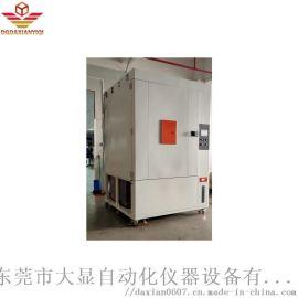 材料耐光性能氙灯耐候老化试验机