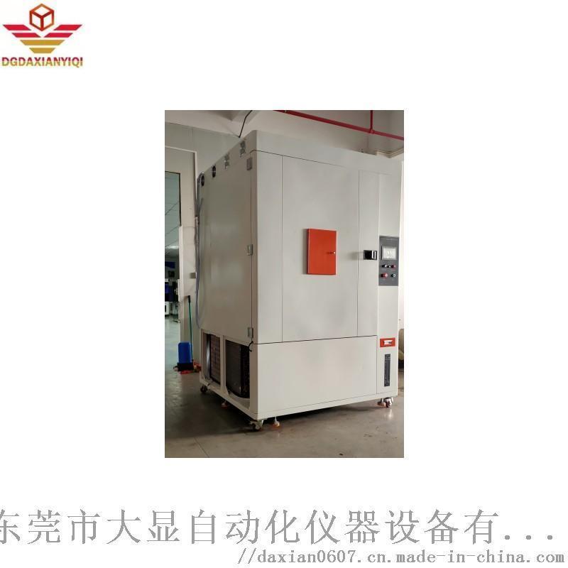 材料耐光性能氙燈耐候老化試驗機