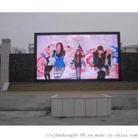 南京LED显示屏/室内外全彩屏/小间距全彩屏