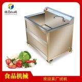 氣泡洗菜機 紅棗清洗機 臭氧消毒單槓洗菜機