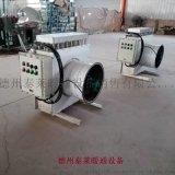 礦井電熱暖風機型號溫控煤礦暖風機
