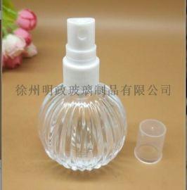 竖纹瓶圆球瓶玻璃瓶香水瓶香薰瓶精油瓶喷雾瓶