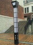 南充厂家供应铝材园林公园花园方形景观灯柱
