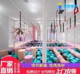 大型蹦牀 網紅成人室內兒童跳跳牀粘粘牆設備廠家