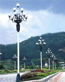 四川中晨LED玉蘭燈庭院戶外燈道路燈廣場燈