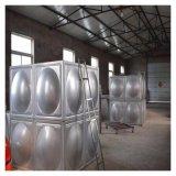 不锈钢战时水箱 霈凯 立式水箱