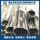 北海不锈钢光面管,304不锈钢制品管楼梯扶手专用