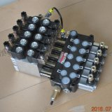 DCV40-5联整体电液控多路阀