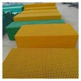 澤潤 可拼接格柵 建築工程格柵 玻璃鋼格柵