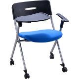 SKE053-2 可定制带写字板会议椅 会议椅