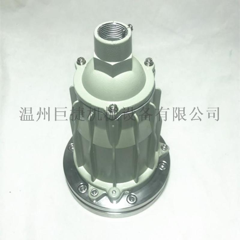 防爆燈價格,寶塔式防爆燈,應用 視鏡防爆燈