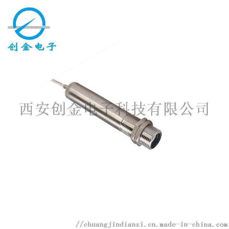 紅外溫度感測器測溫探頭在線式4-20mA變送器