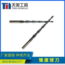 天美厂家直供锥度球刀硬质合金 支持非标定制