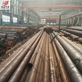 冶钢40cr精密无缝管 40cr精轧钢管厂