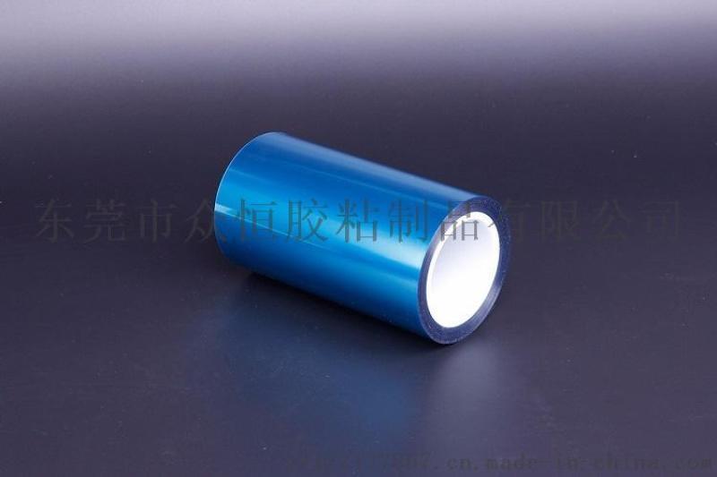 PCB切割減粘膜 MLCC表面保護膜