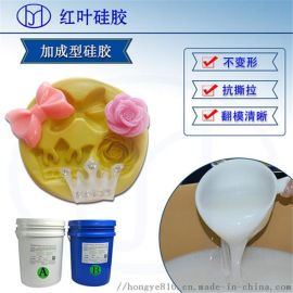 环保无味的加成型硅胶