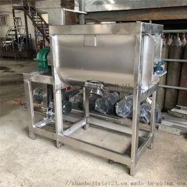 供应不锈钢卧式搅拌机粉体拌料机双螺带混合机