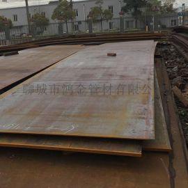 山东65毫米mm厚度宝钢Mn13耐磨板