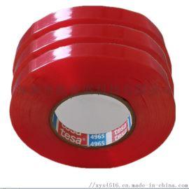 供应散料徳莎胶带 德莎4965透明双面胶 任意定制分切