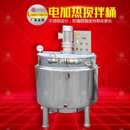 电加热搅拌桶 恒温罐 反应罐 搅拌机