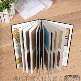 厂家定制 木门板材精装书色卡样板册