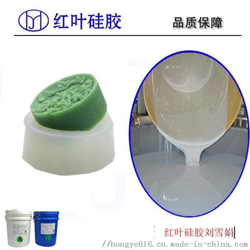 耐老化模具硅胶 耐变黄模具硅胶