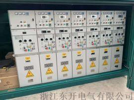 SF6充氣式高壓開關櫃 SRM16-12 全絕緣