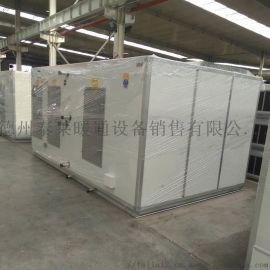 ZK组合式空气处理机组JGK卧式空调机组