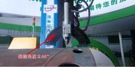 海工重型相贯线切割机 管子切割机 管材切割设备厂家