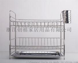 家用托盘碗碟沥水架置物架 不锈钢厨房用品收纳