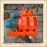 直销耙矿绞车 厂家供应 质量优质 耐用 耙矿绞车