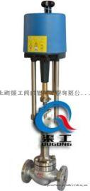 ZRHB电动波纹管调节阀、波纹管密封调节阀
