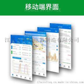 陕西环保监测设备 环保在线监测设备