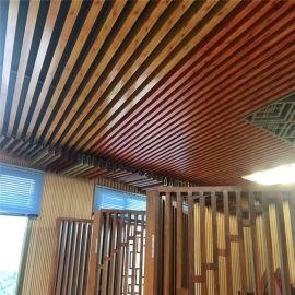 武汉生态园木纹铝格栅吊顶 云时代墙身铝方管格栅