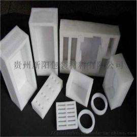 安顺@新阳EPE珍珠棉专业工厂