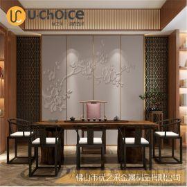 優之採不鏽鋼屏風餐廳裝飾工程定製