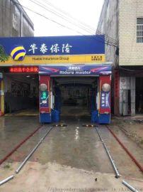 日森全自动洗车机厂家 自助扫码洗车机 社区洗车机