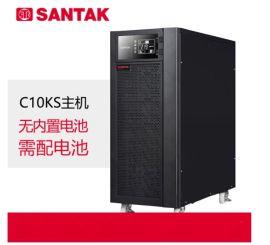 山特C10KS外接192V蓄电池,9kw电源