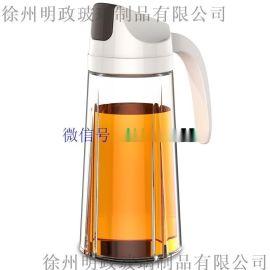自动开合油壶家用厨房用品玻璃防漏小酱油醋瓶油罐油瓶