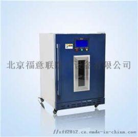 不锈钢细菌恒温培养箱