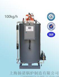 煮25kg黄豆豆浆用100公斤燃油蒸汽锅炉