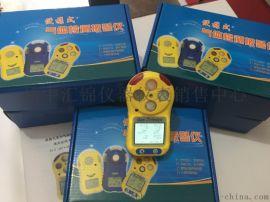 榆林四合一氣體檢測儀,榆林氣體檢測儀