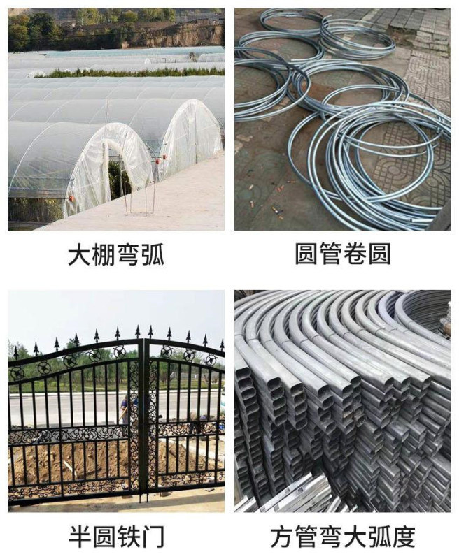 青海玉樹液壓彎管機38型彎管機報價