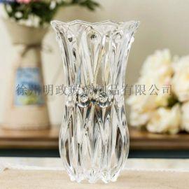 水晶玻璃花瓶透明插花玻璃花瓶加厚 富贵竹花瓶水培花器