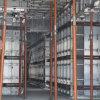 广东 铝模板厂家联系方式 兴发铝业