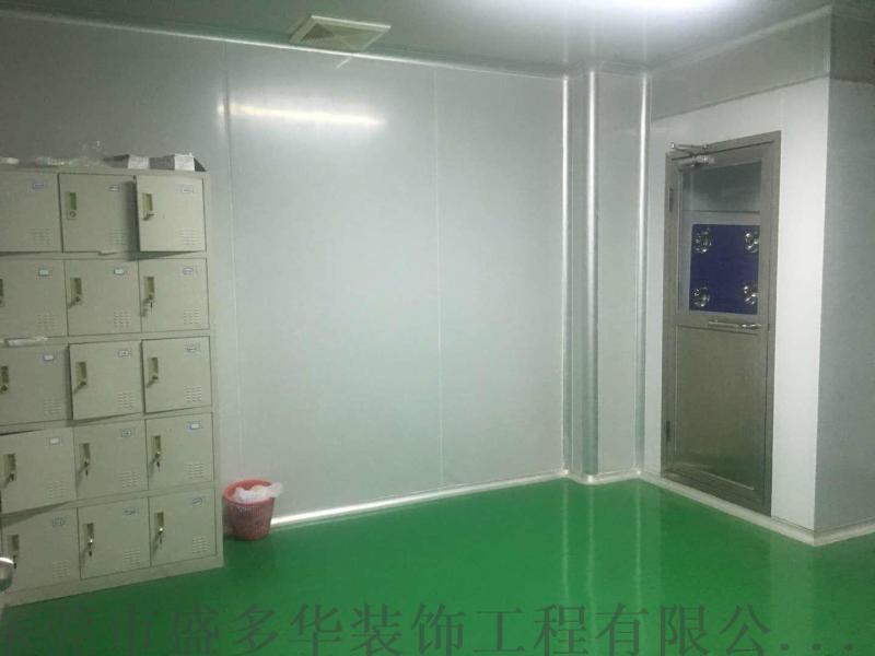 东莞厂房车间办公室彩钢板隔断装修工程施工
