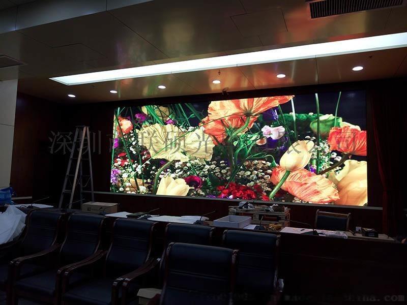 P2全彩屏,会议室P2显示屏,进口P2LED彩屏